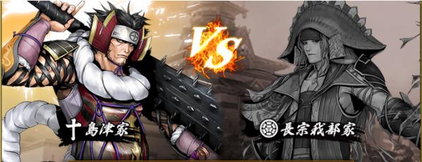 vs島津戦防2