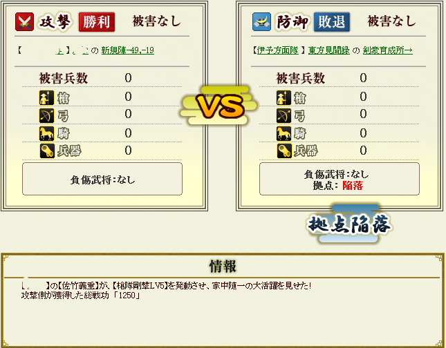 2013032820443562a.png