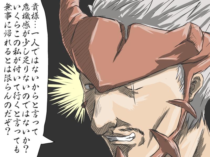 秘伝教官2
