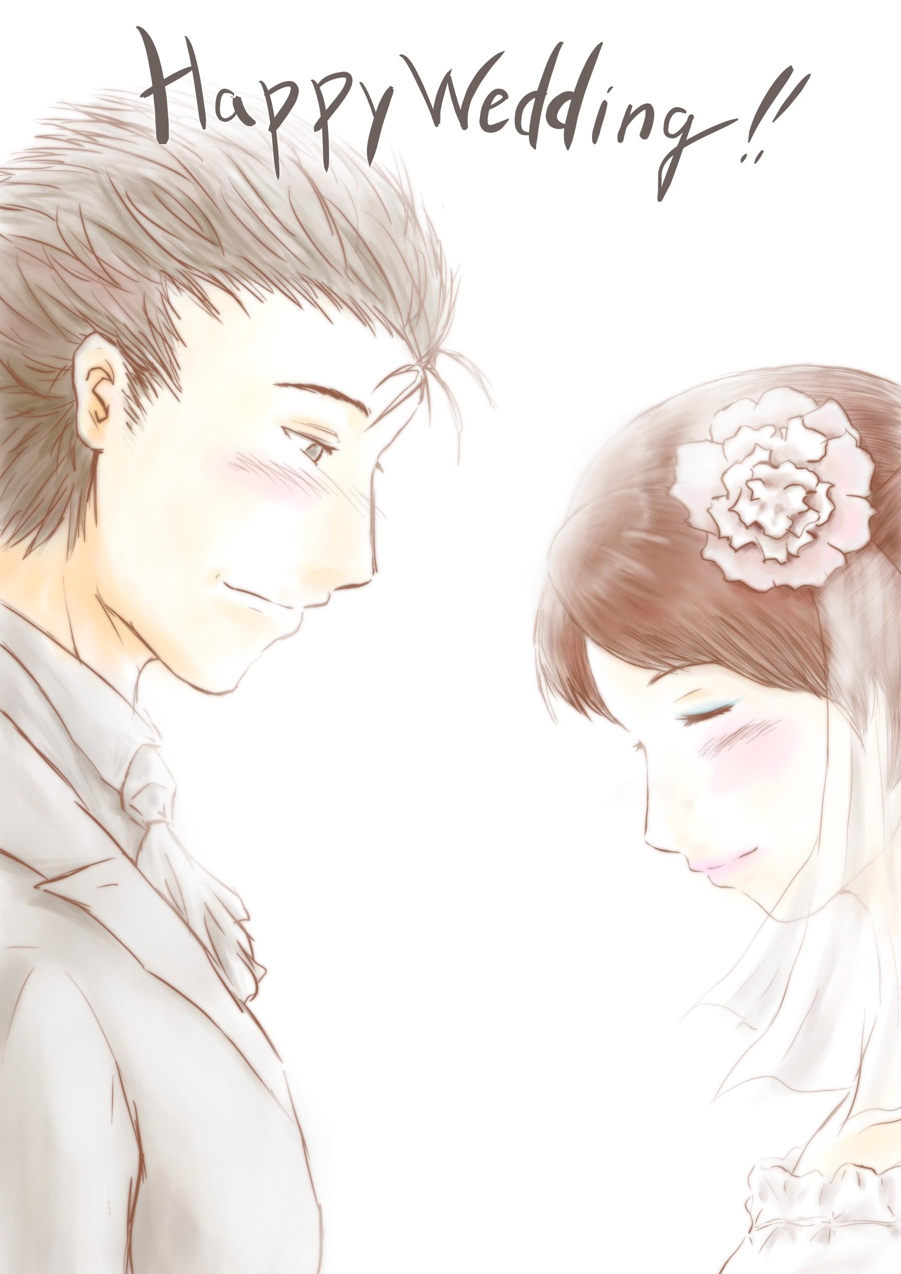 御結婚記念