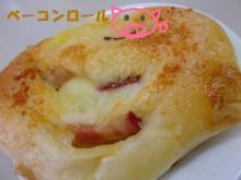 繝吶・繧ウ繝ウ繝ュ繝シ繝ォ_convert_20121004163545
