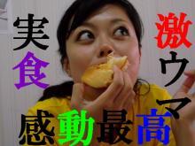 繝ュ繝ウ繝峨Φ螳滄」歙convert_20121004164419