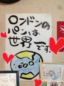 繝ュ繝ウ繝峨Φ・棒convert_20121004165155