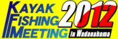 KFM2012_b.png