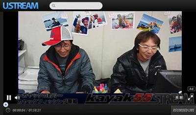 kayak55_20121122005635.jpg