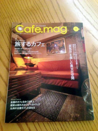 cafemag.jpg