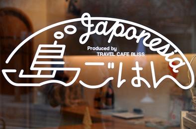 shimagohan_01.jpg