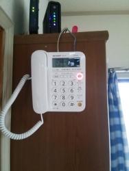 141108_電話が我が家にやってきた