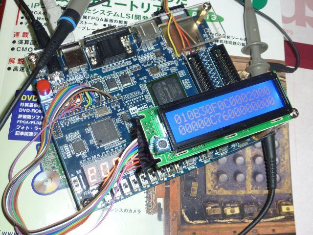FPGA_306.jpg