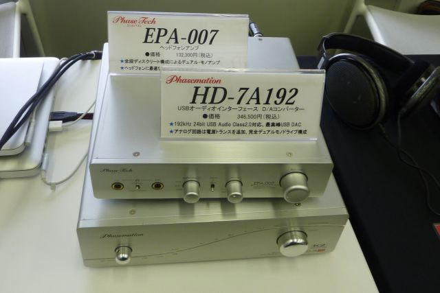 HPFES014.jpg