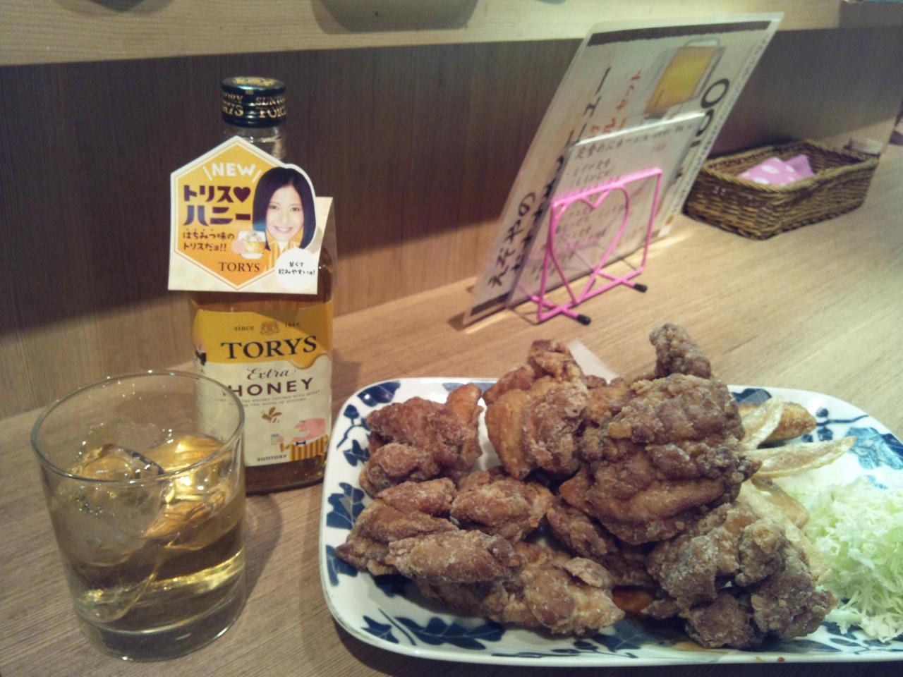 えぞや六角橋店(トリスハニー)
