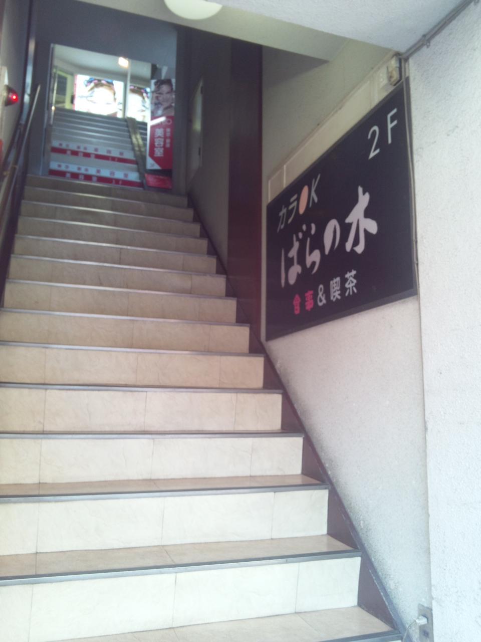 ばらの木(入口)
