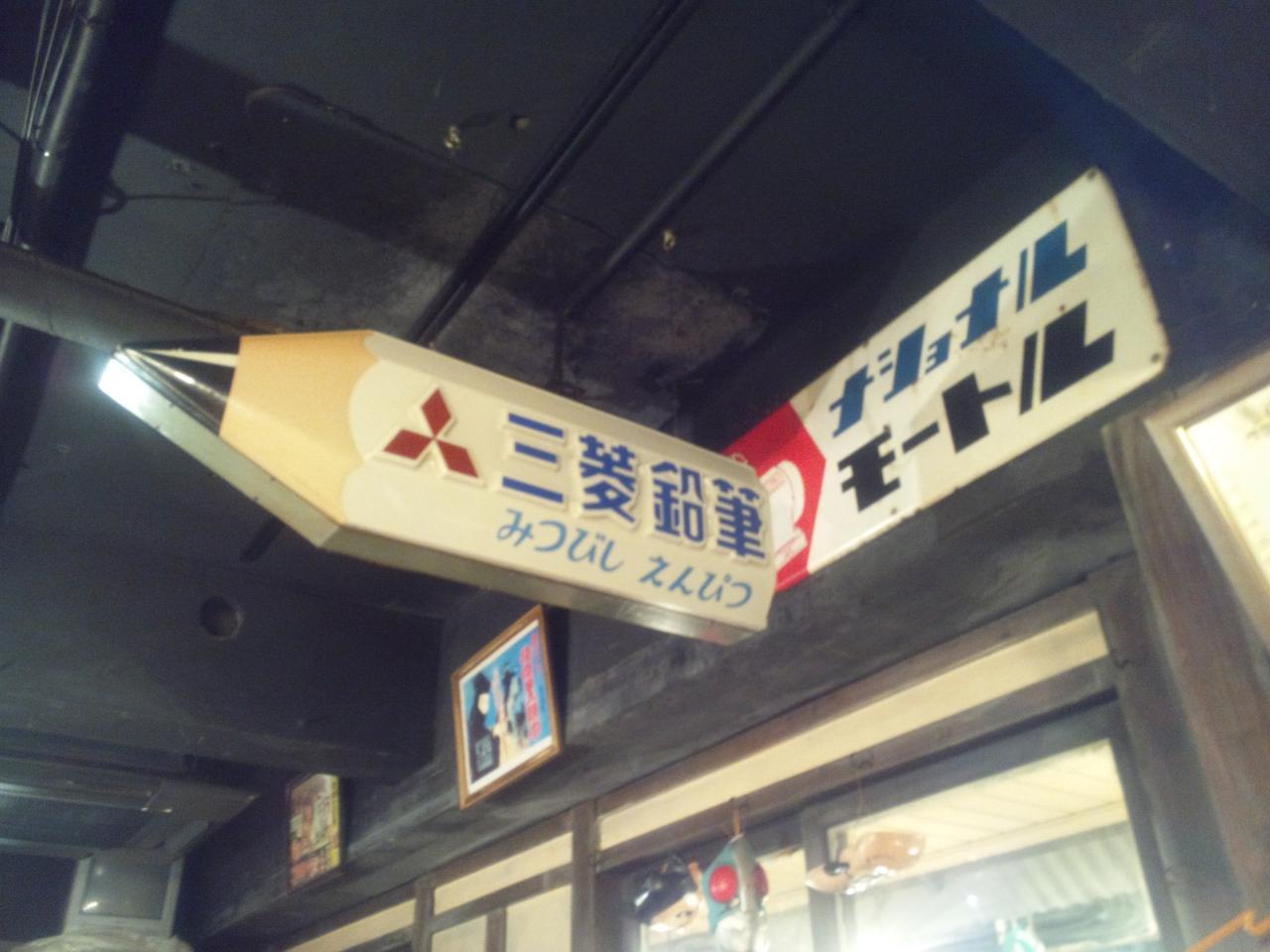 すてーき亭武蔵小金井店(店内)