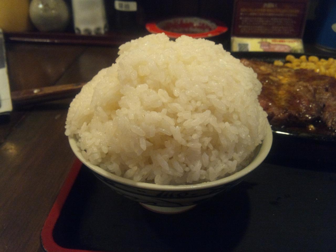 すてーき亭武蔵小金井店(日本昔話盛り)