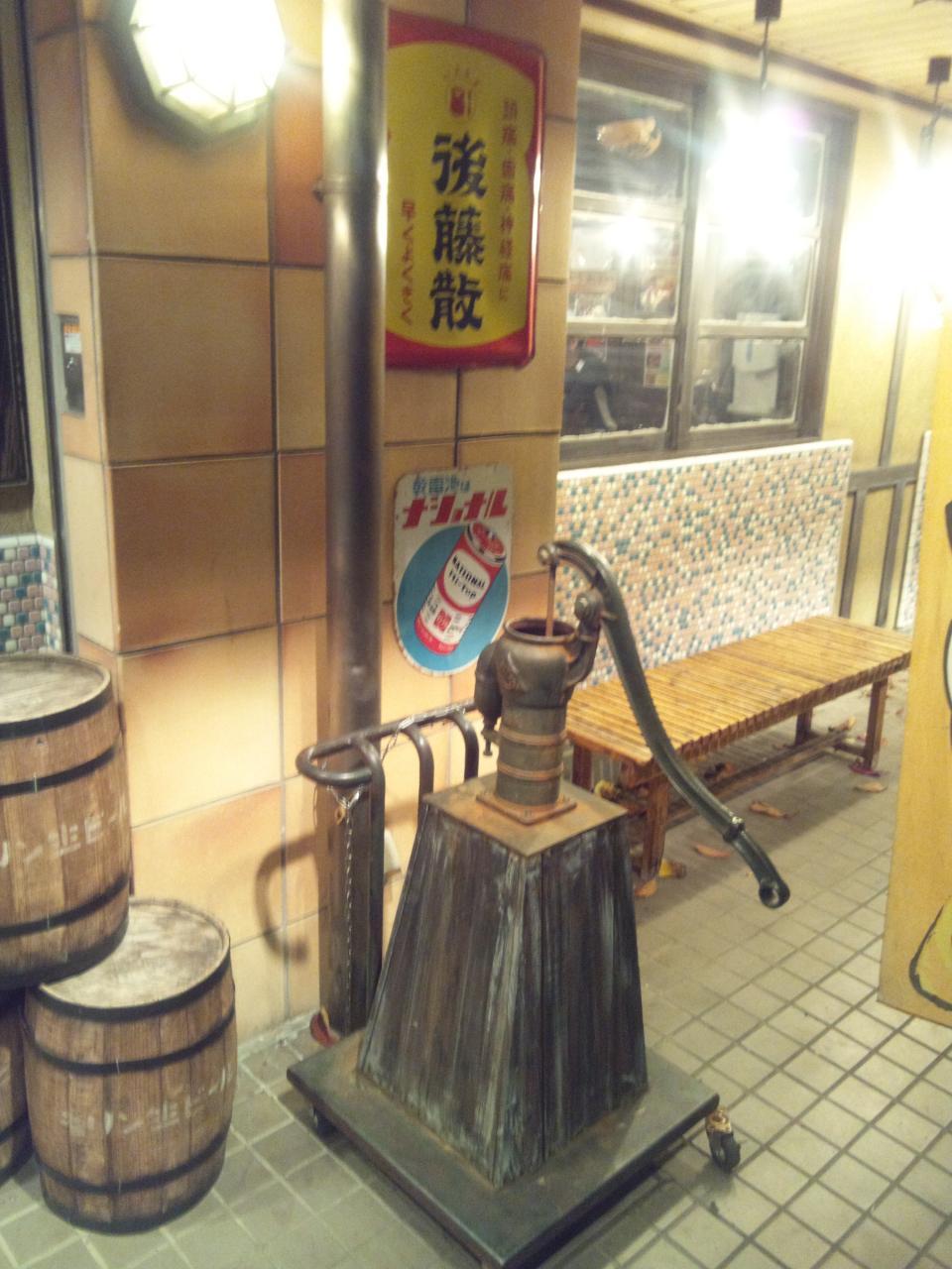 すてーき亭武蔵小金井店(外)
