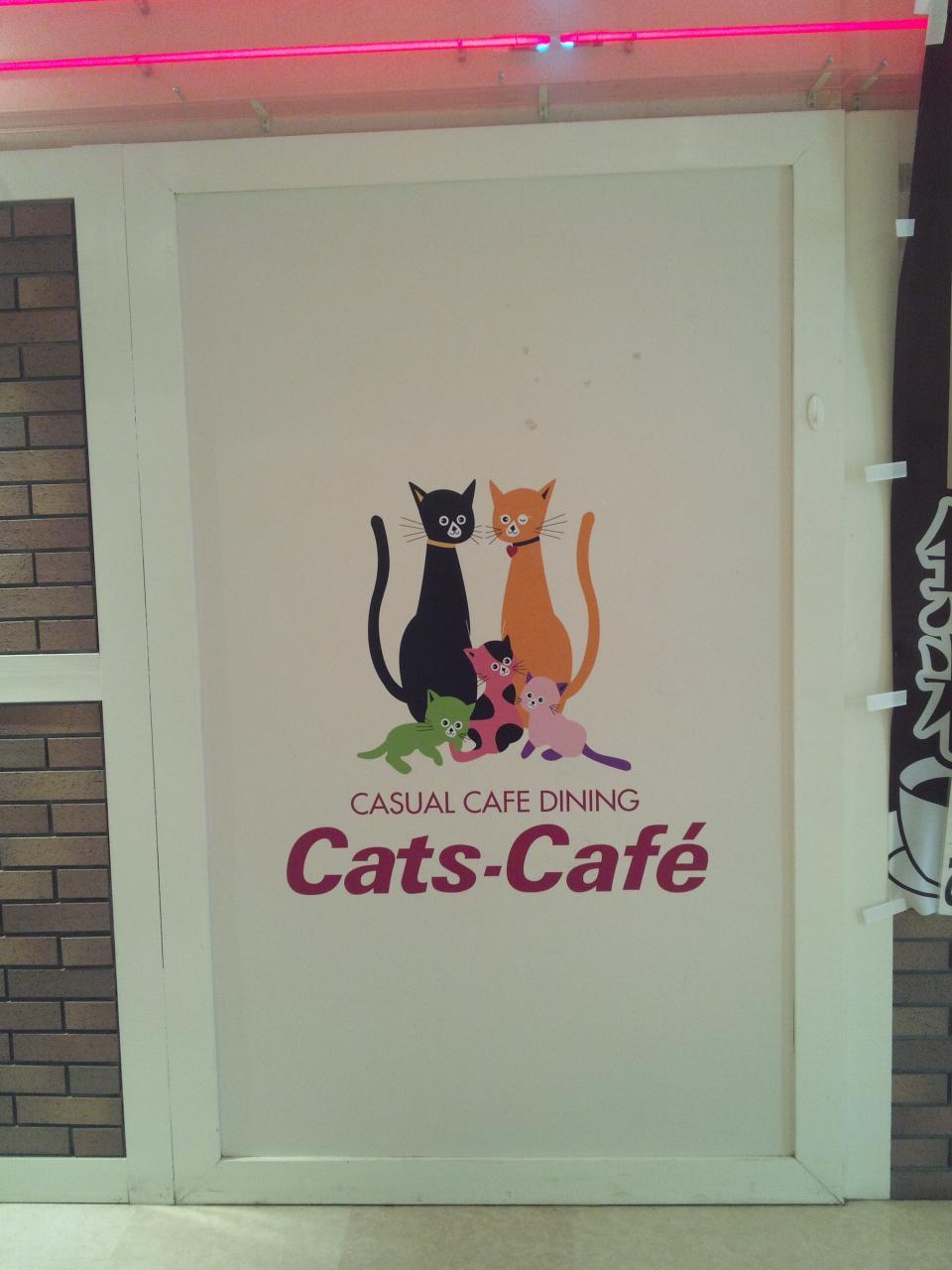 キャッツカフェ横浜都筑(外観)
