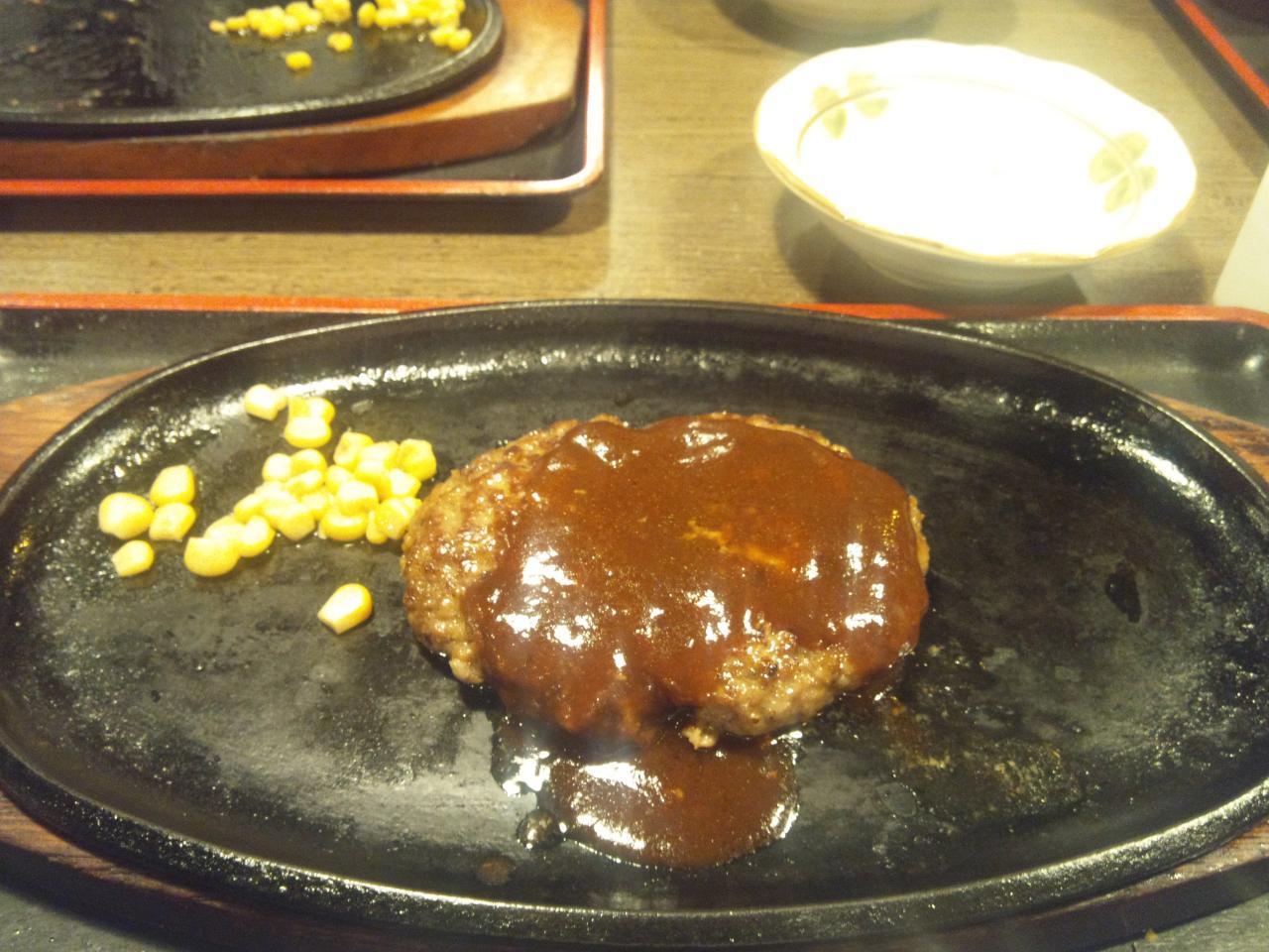 すてーき亭武蔵小金井店(食べ放題ハンバーグ)
