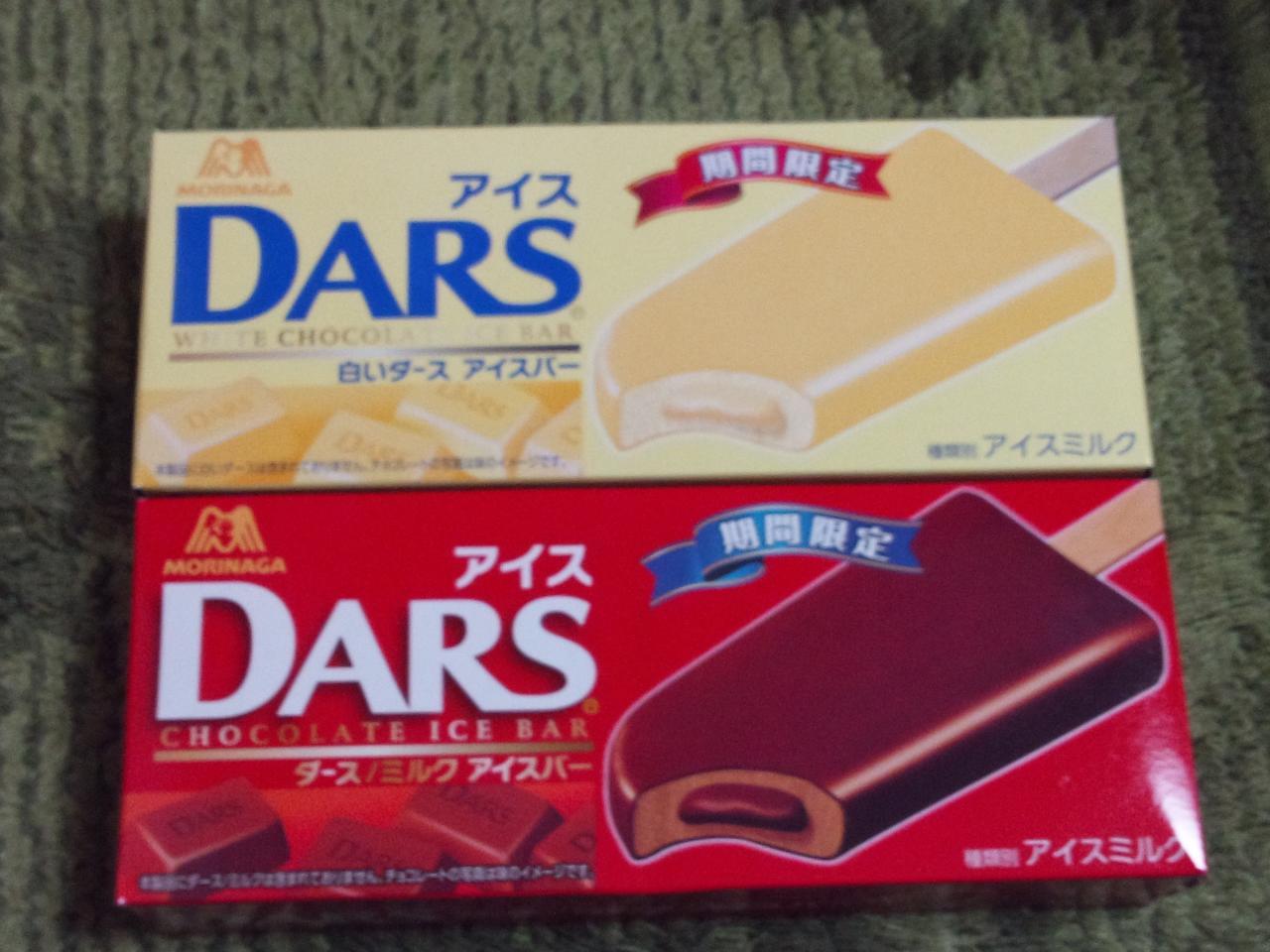 DARSのアイスクリーム
