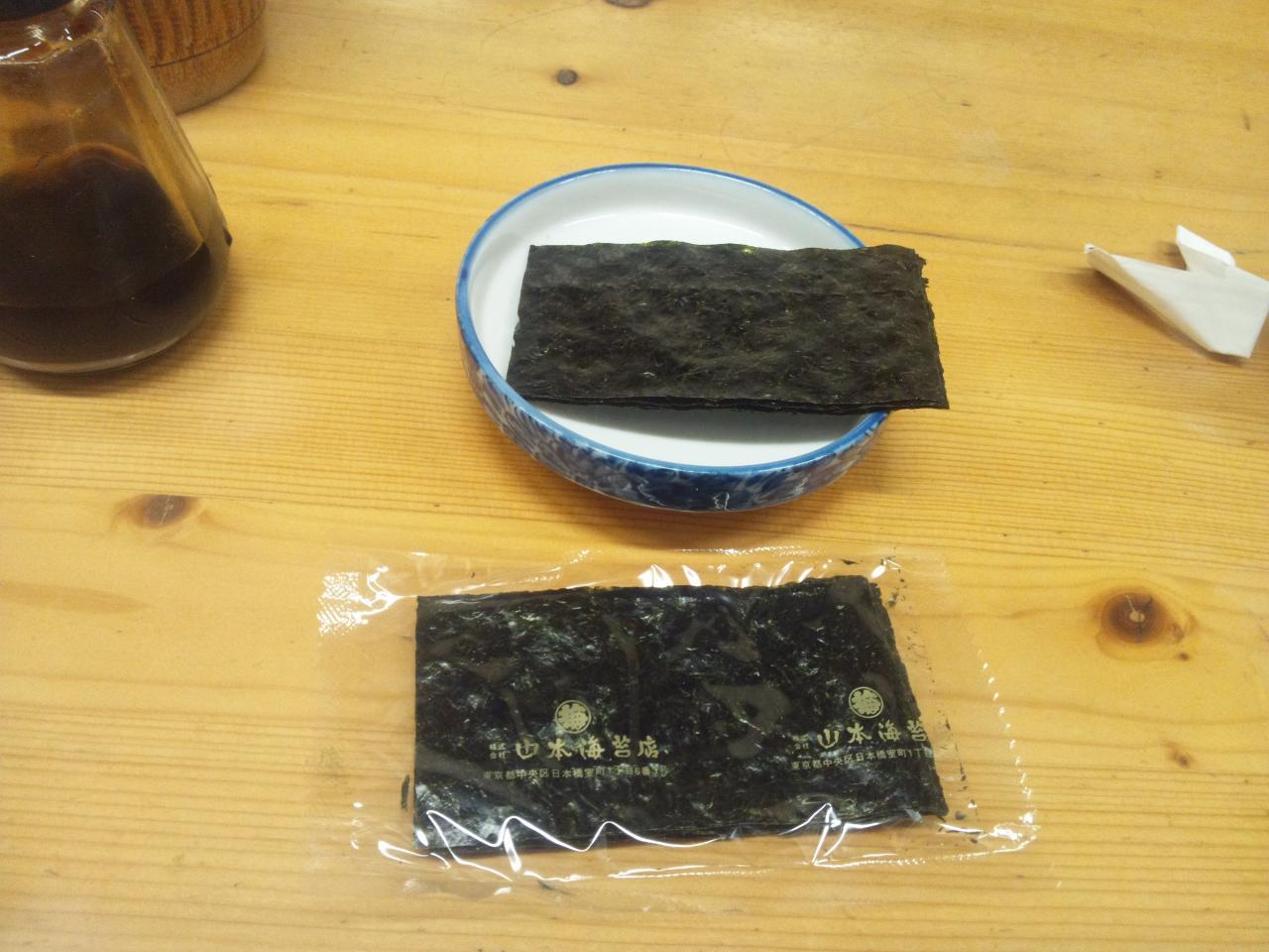 下町洋食キッチントキワ(海苔)