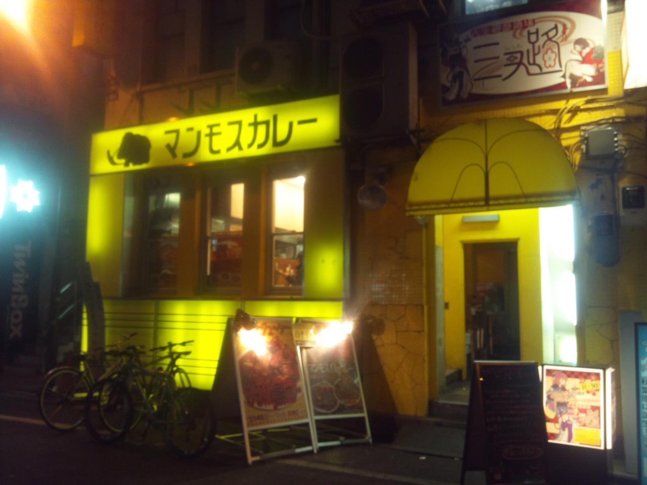 マンモスカレー秋葉原本店(店舗外観)