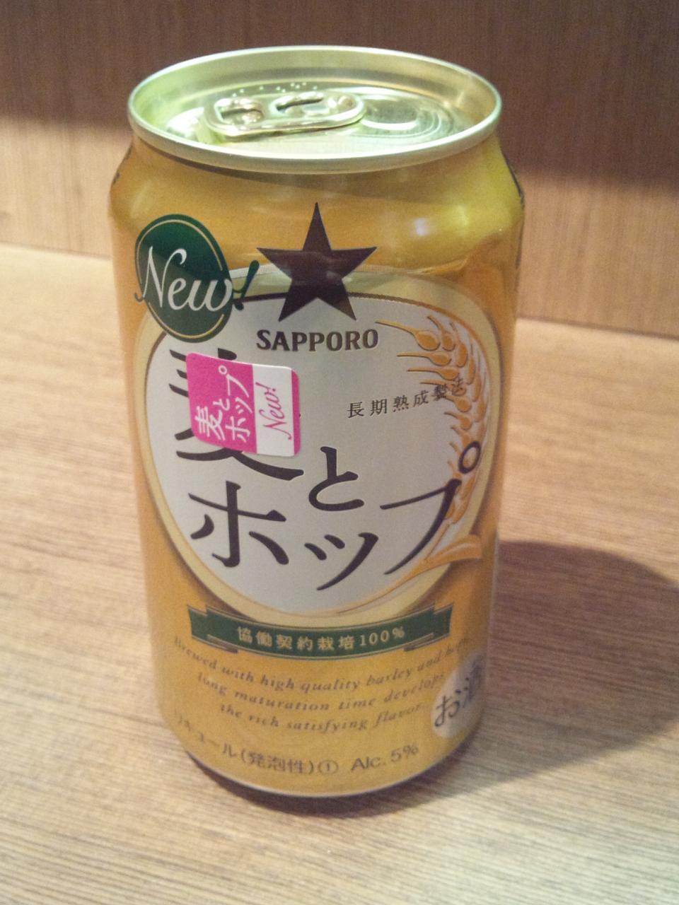 えぞや六角橋店(麦とホップ)