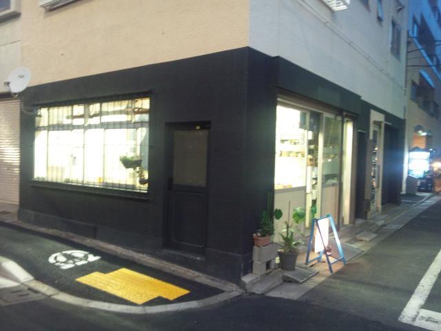 下町洋食キッチントキワ(店舗外観)