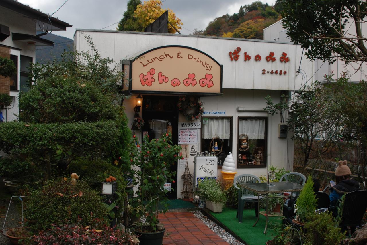 ぱんのみみ(店舗外観)