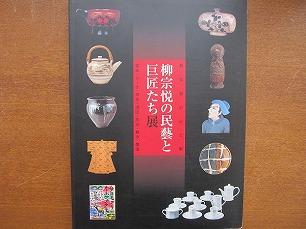 zasshi_kaitori-img600x450-1389164188c1encu35031.jpg