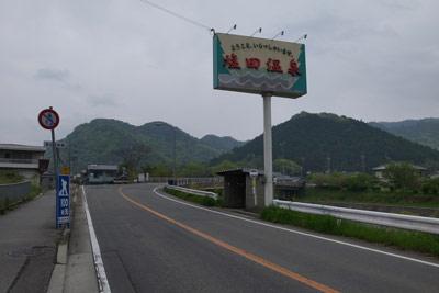 20120501_08