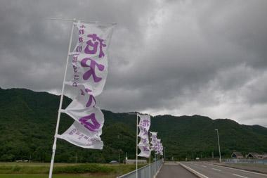 20120716B_04
