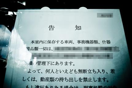 20120807_01