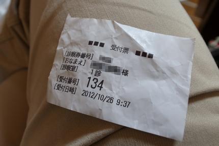 20121026_01