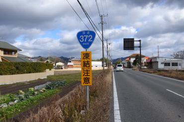 20121227_15