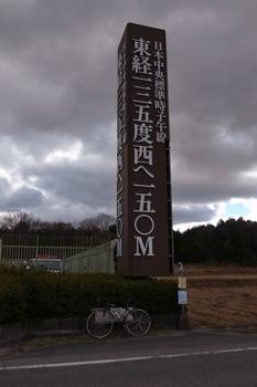 20121227_16