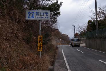 20121227_19