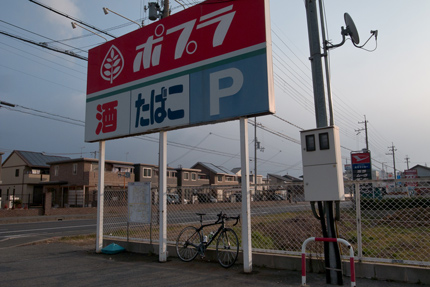 20130302_01
