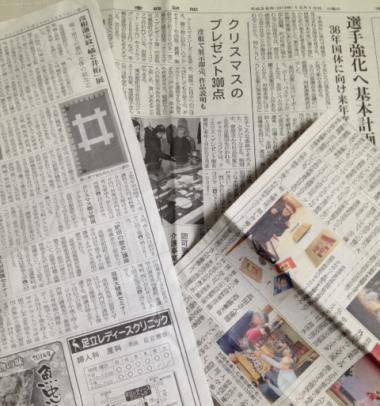 newspapers_convert_20140119212148.jpg