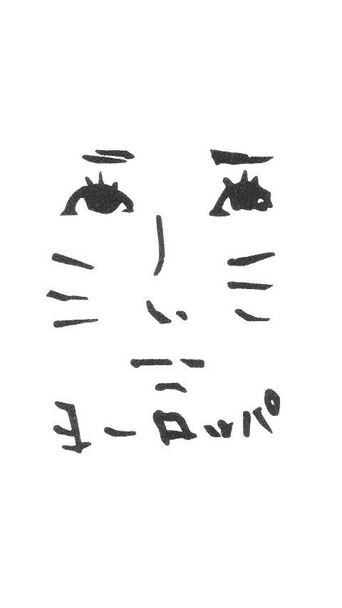 1112021646_9_1.jpg