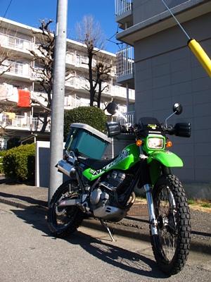 IMG_7748.jpg