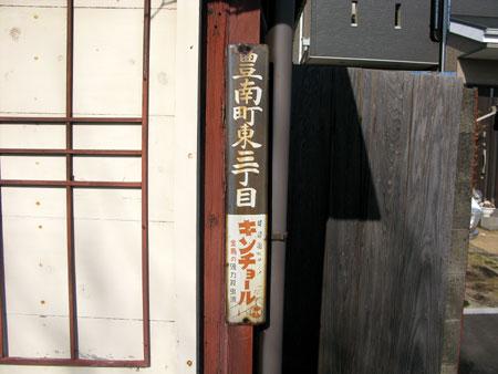 20130210006.jpg