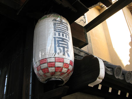 kyoto120104000.jpg