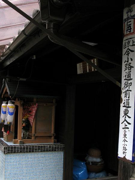 kyoto120104005.jpg