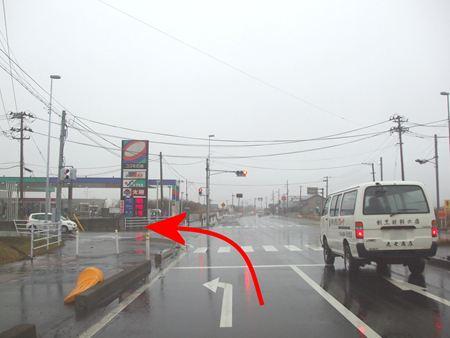gorinzawa1.jpg