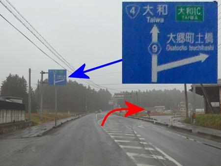 ishigamikakoi1.jpg