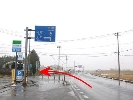 oosawa-2_1.jpg