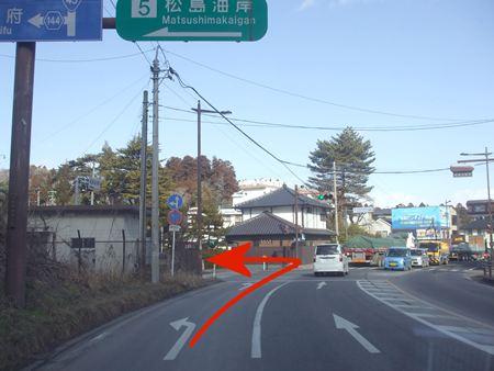 oosawataira1.jpg