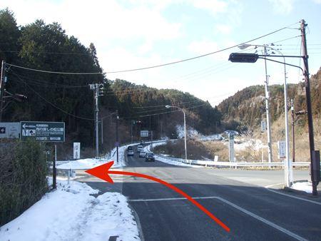 oosawataira2.jpg