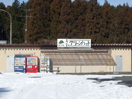 oosawataira4.jpg