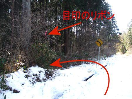 oosawataira6.jpg