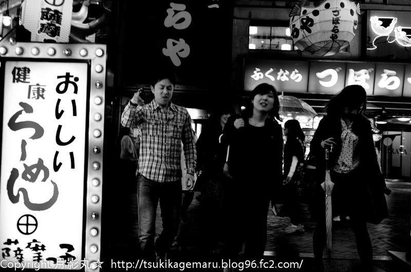大阪2012